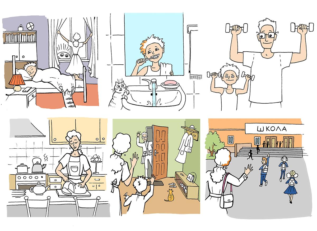 Иллюстрации II (разные) | Мышьяко